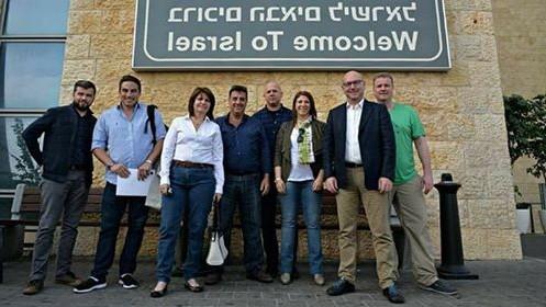 """Patricia Bullrich en Israel: """"Argentina va a poner tecnología para terminar con el problema de la Triple Frontera"""""""