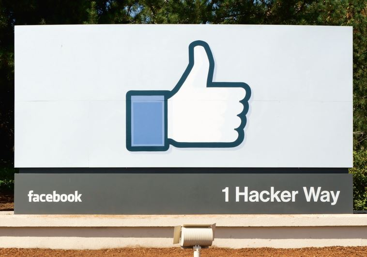 Facebook cierra por séptima vez perfil del confidente del líder de la organización terrorista palestina Hamas