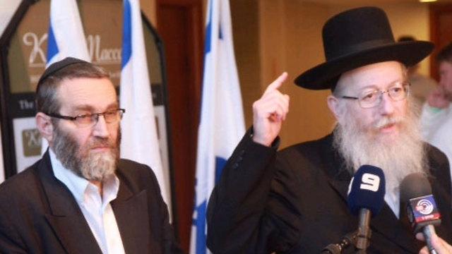 Shas y Iahadut HaTorá pretenden bloquear por ley la aplicación del fallo de la Corte israelí sobre conversiones
