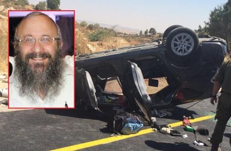 Atentado/Hebrón. Identifican a la víctima como el rabino Michael Mark, director de ieshivá con 10 hijos