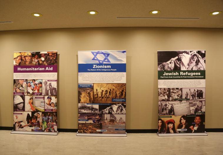 Naciones Unidas revierten parcialmente su censura a una exposición de la misión permanente de Israel