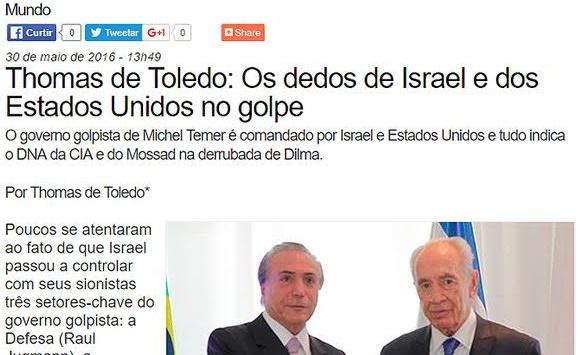 Antisemitismo: un portal de noticias culpó a los judíos por la suspensión de la presidenta Rousseff