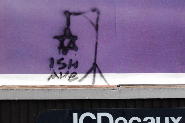 Londres: denunciaron grafitis antisemitas en una estación de trenes