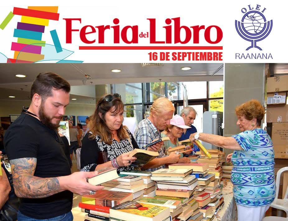 Se realizará la quinta edición de la Feria del Libro Latinoamericana en Israel