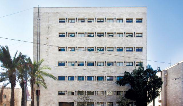 Se forma un fideicomiso sionista para crear al Estado Judío
