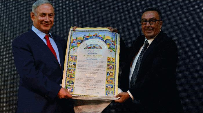 """Netanyahu: """"Quien piense en goteo recibirá un diluvio"""""""