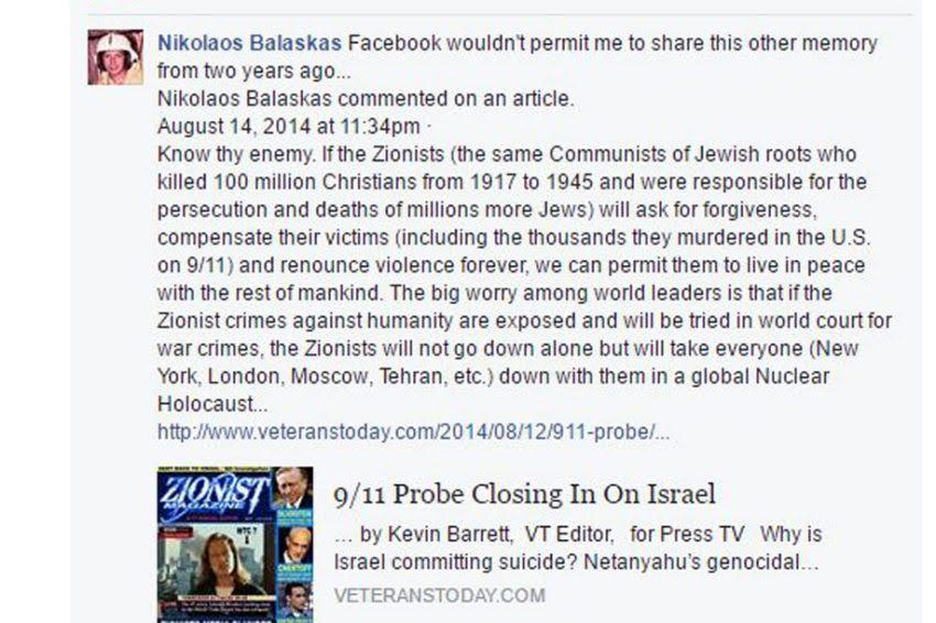 Antisemitismo. Canadá: Universidad de Toronto despide a técnico de laboratorio por posteos judeofóbicos