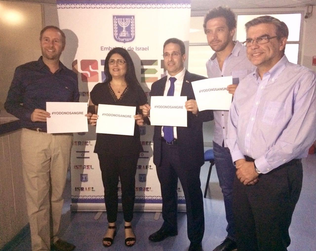 Funcionarios de la Embajada de Israel en Chile se unen a la campaña #YoDonoSangre
