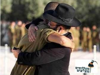 abrazo_ortodoxo_soldado