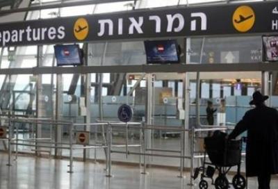 aeropuerto_ben_gurion