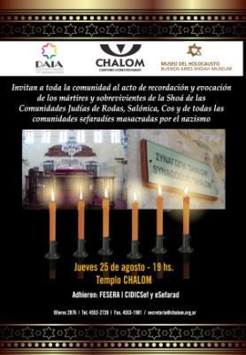 afiche_chalom