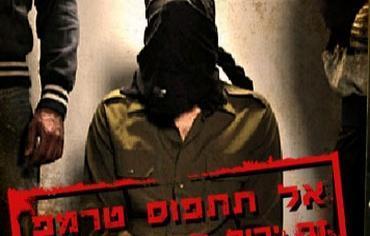 afiche_secuestros