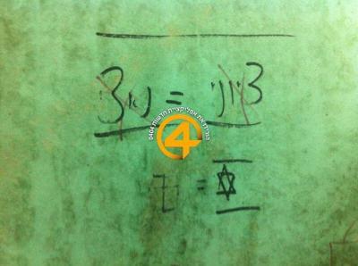 afiti_antisemita_en_israel