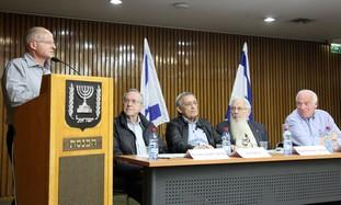 alit_n_conferencia_knesset