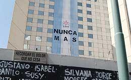 amia_edificio_nm