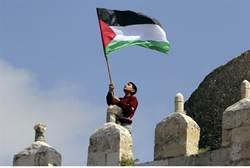 arabe_con_bandera