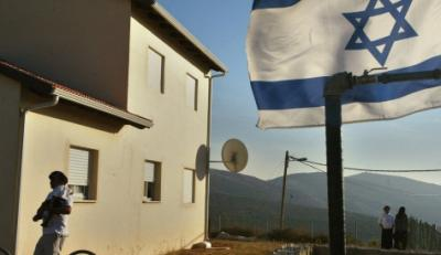 asentamiento_bandera