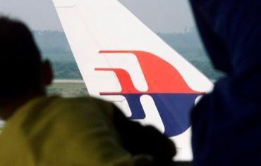 avion_malaysian