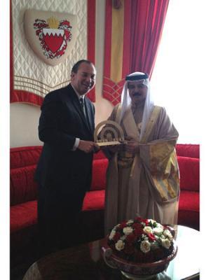 bahrain_hh