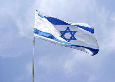 bandera_de_israel