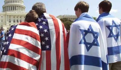 bandera_israel_y_eeuu