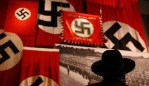 bandera_nazi