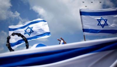 banderas_israelies