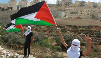 banderas_palestinas