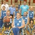 basquetparalimpico