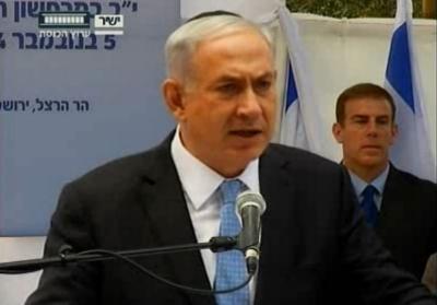 bibi_discurso_rabin