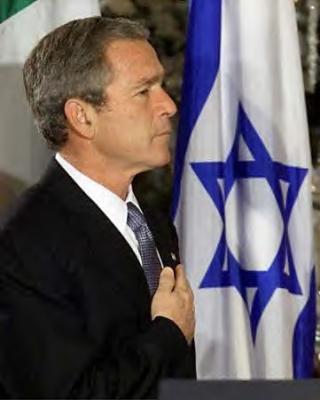 bush_en_israel