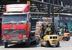 camionesaprovisionan