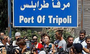 cartel_puerto_tripoli