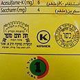 certif_kosher