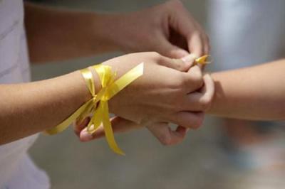 cinta_amarilla