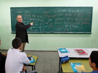 clase_hebreo_gaza