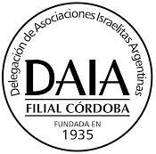 daia_cordoba_logo