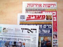 diarios_israelies