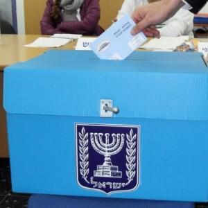 elecciones_israel