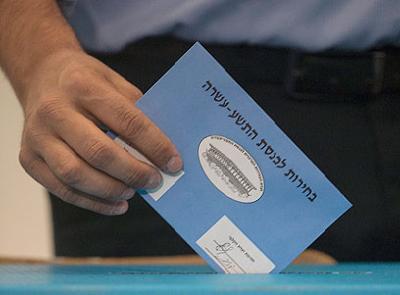 elecciones_israel_2
