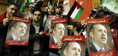 erdoganhamas