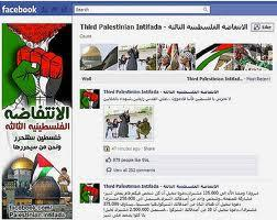 face_intifada