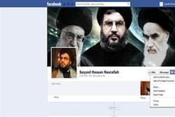 facebook_hezb