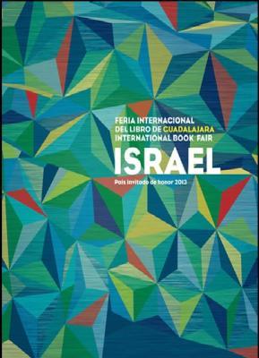 feria_guadalajara_israel