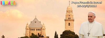 francisco_israel_oficial