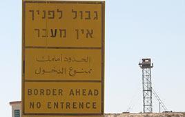 frontera_egp