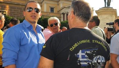 gente_grecia