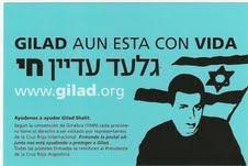 gilad_camp