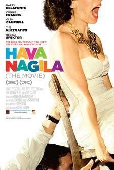 hava-nagila-movie-poster