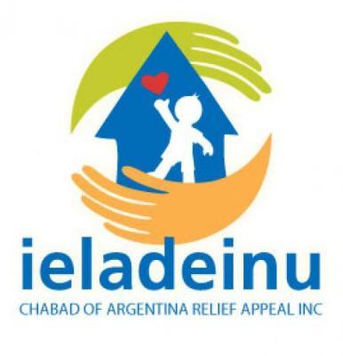 ieladeinu_logo